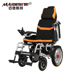 maidsite DLY-6036C HIGH BACK ORANGE arm up